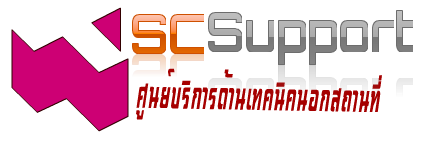 TSC Support